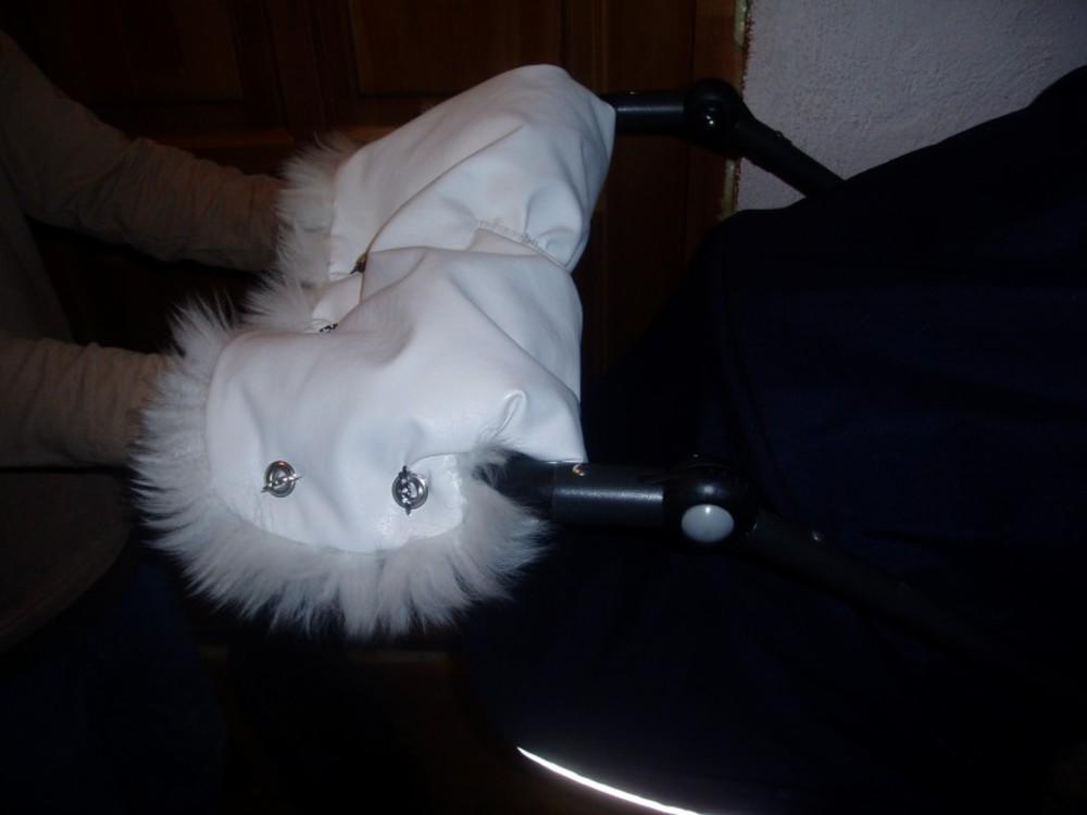 лимфоузлы муфта на коляску своими руками выкройки фото мультиварку