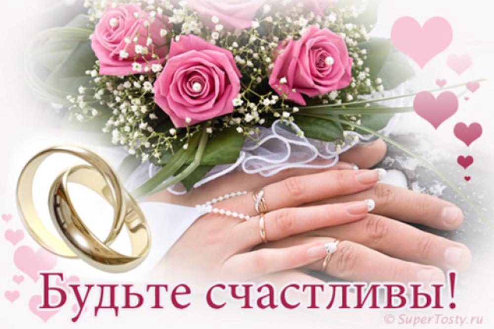 Красивые оригинальные поздравления со свадьбой