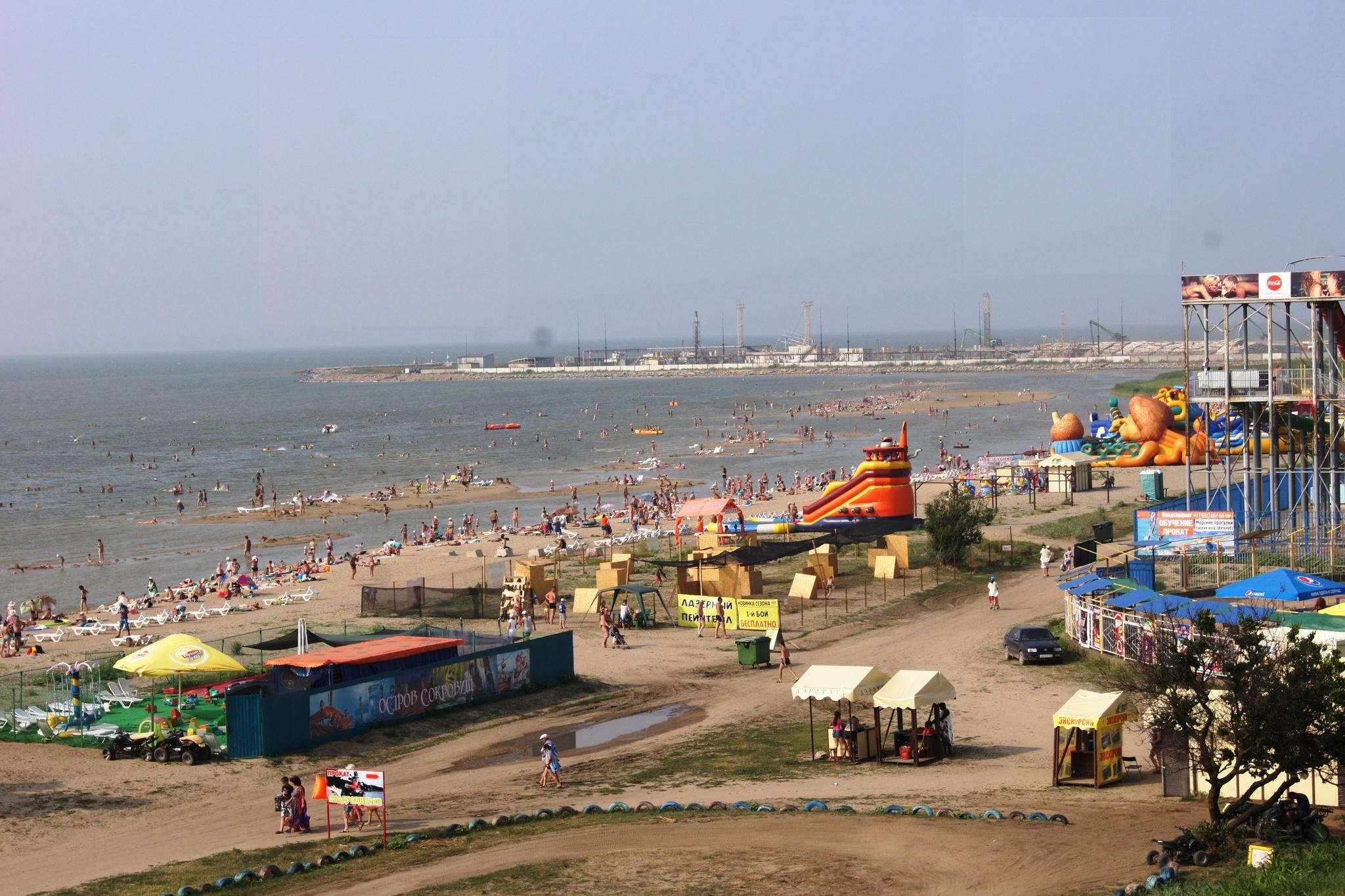 Отель жемчужина сочи фото пляжа некоторые пары