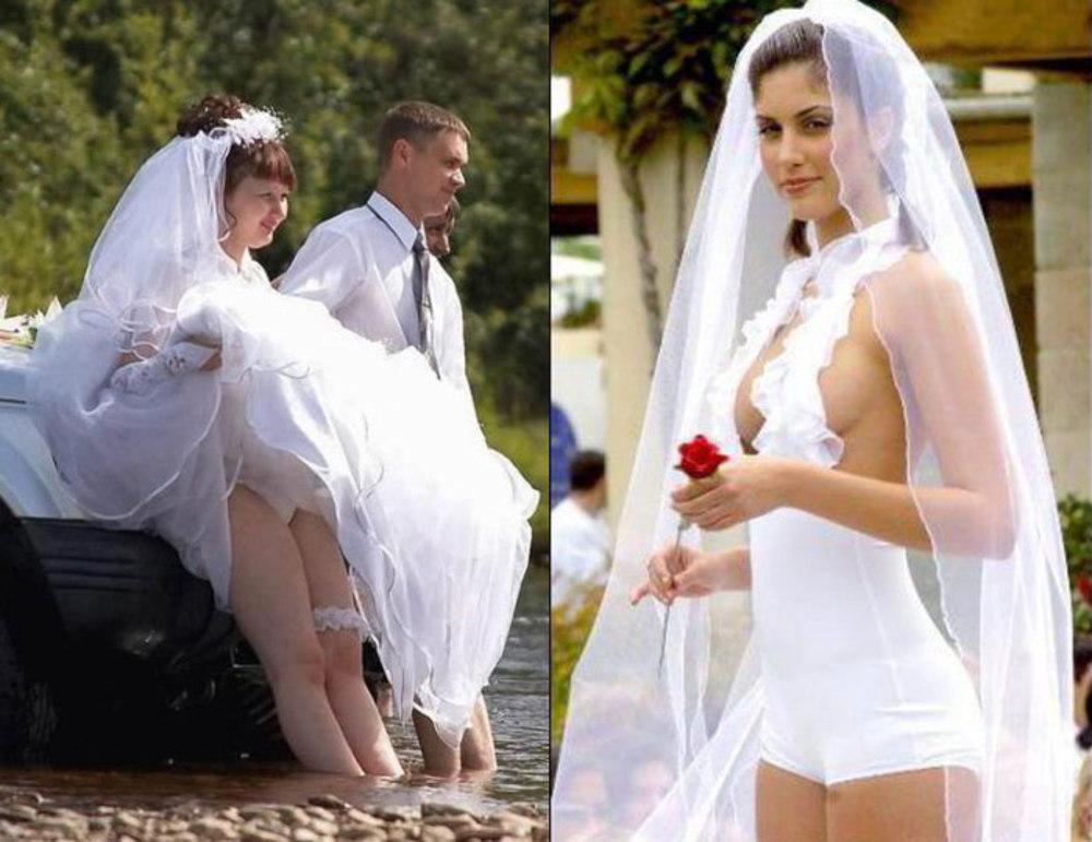 данной невеста опозорилась фото жанр наших
