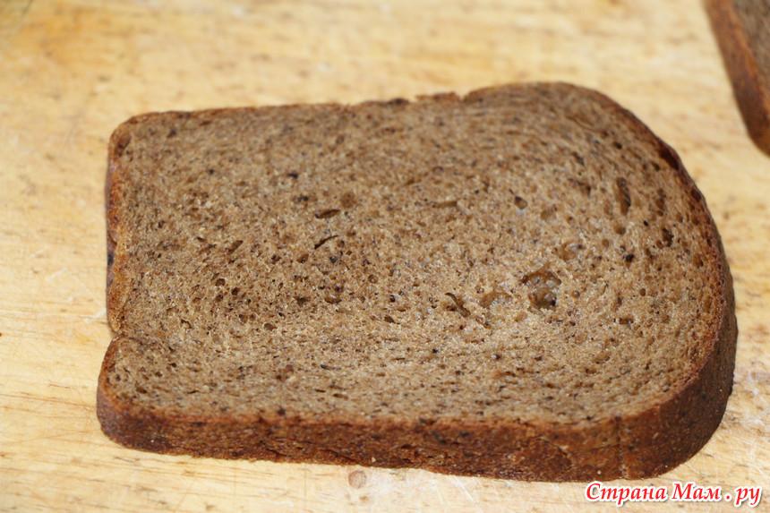 это кусок черного хлеба картинка метели, шикарные морозы