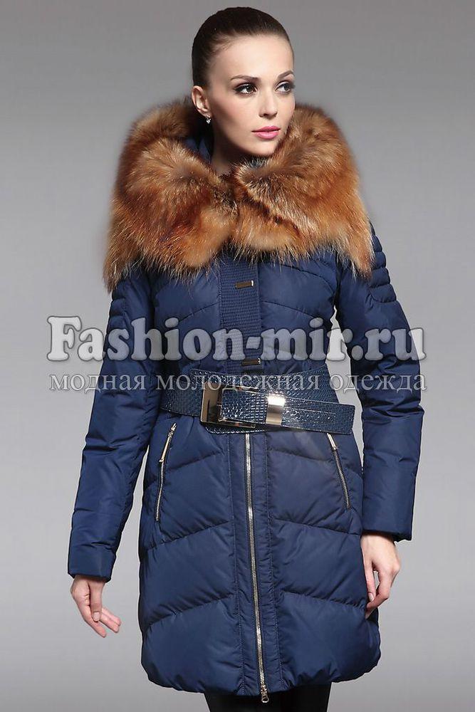 Купить пуховик в новосибирске женский зимний недорого