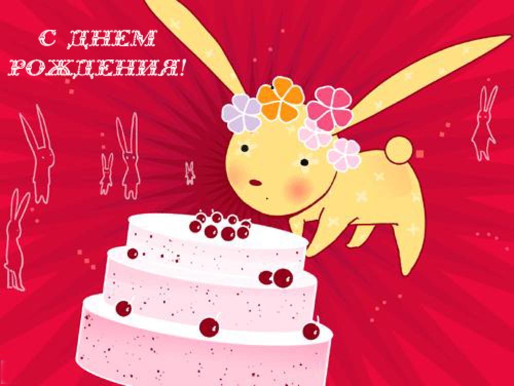 Объемную, открытки с днем рождения нике 5 лет