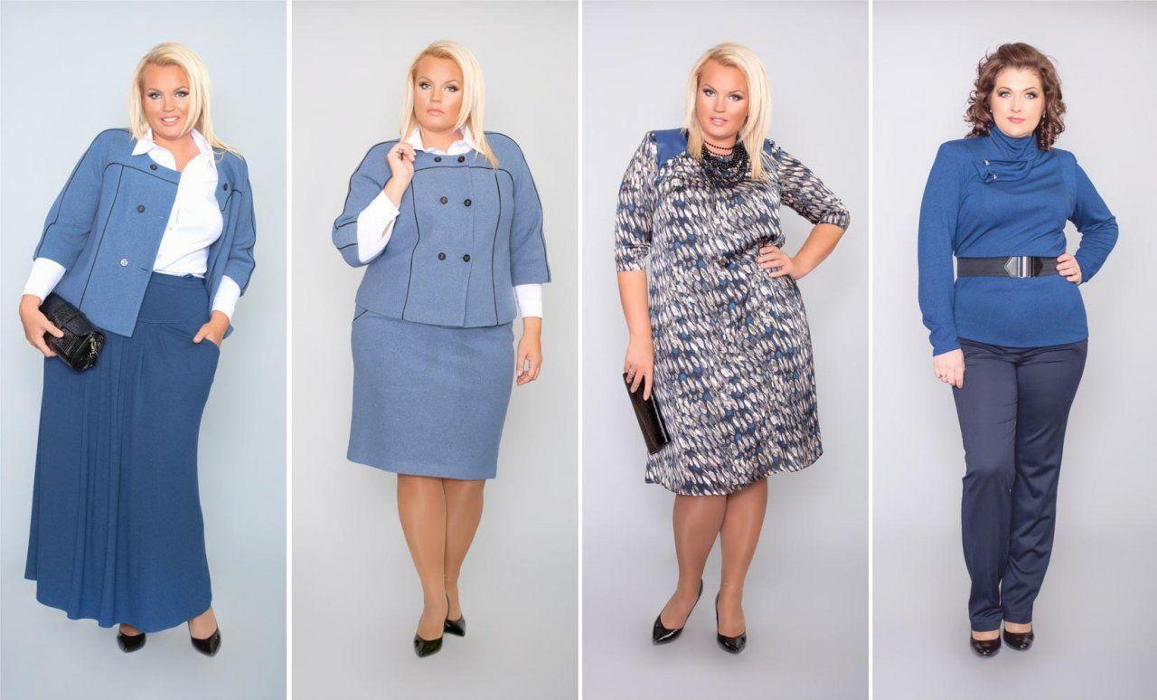 электронных купить фирменные стильные вещи для полных женщин этом цикле