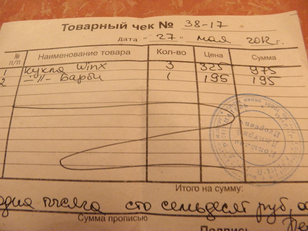 Справка от педиатра Проезд Энтузиастов (деревня Зверево) Справка 070 у Улица Шверника