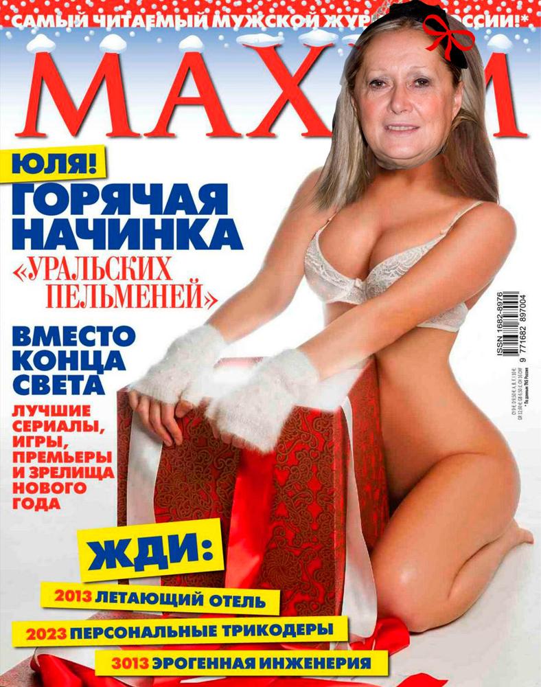 golaya-yuliya-mihalkova