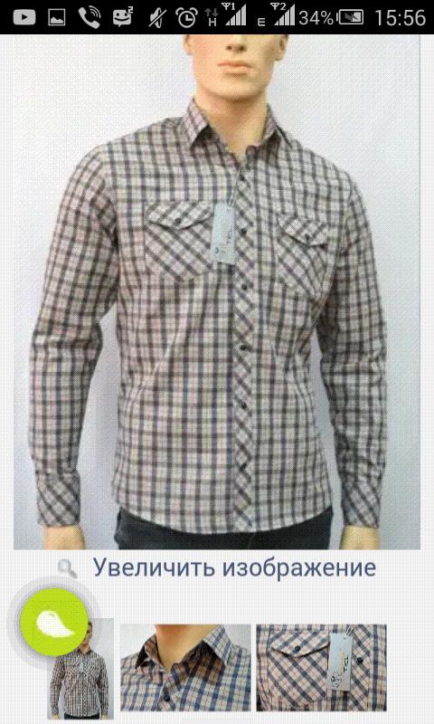 aebb7fda0da11d9 Мужские рубашки в клетку модные? Форум Страница 1