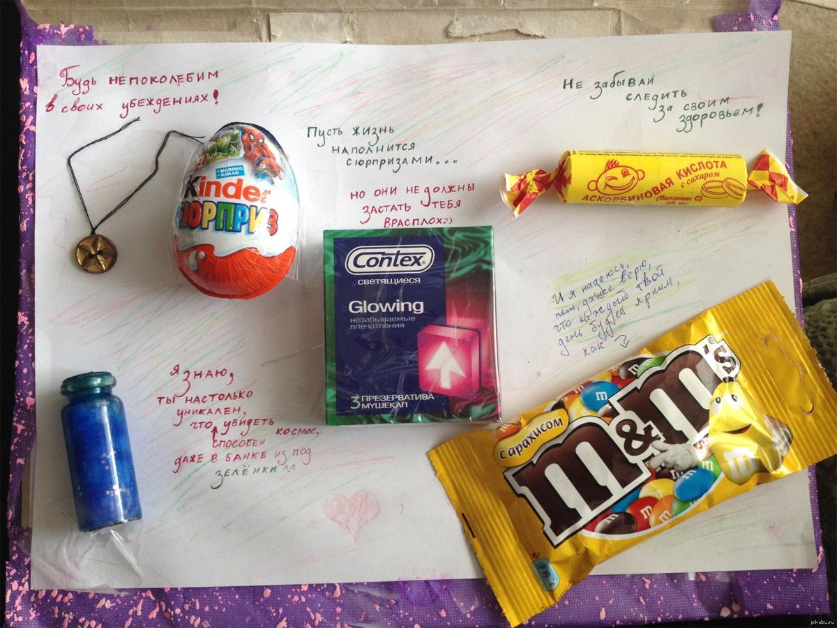 площадки смешные поздравления с днем рождения мужчине с подарками сюрпризами последние год-два