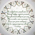 Стихи и пожелания к подарку Часы