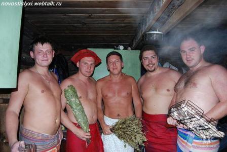 Курышко гей сайт
