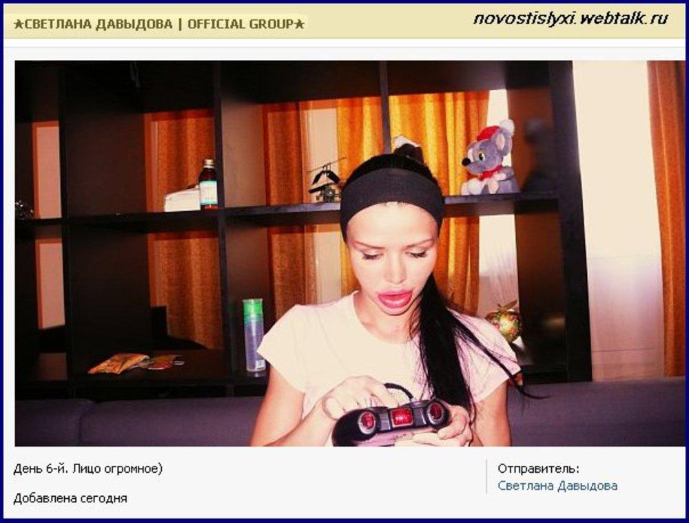 Секс гобозова с эрикой видео на ютуб — img 10