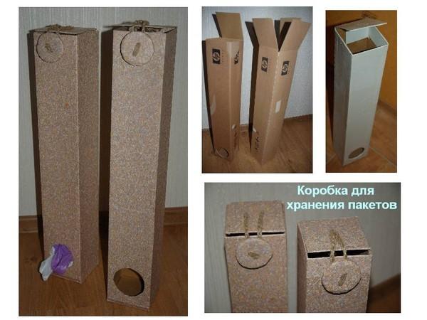 Хранение пакетов на кухне своими руками