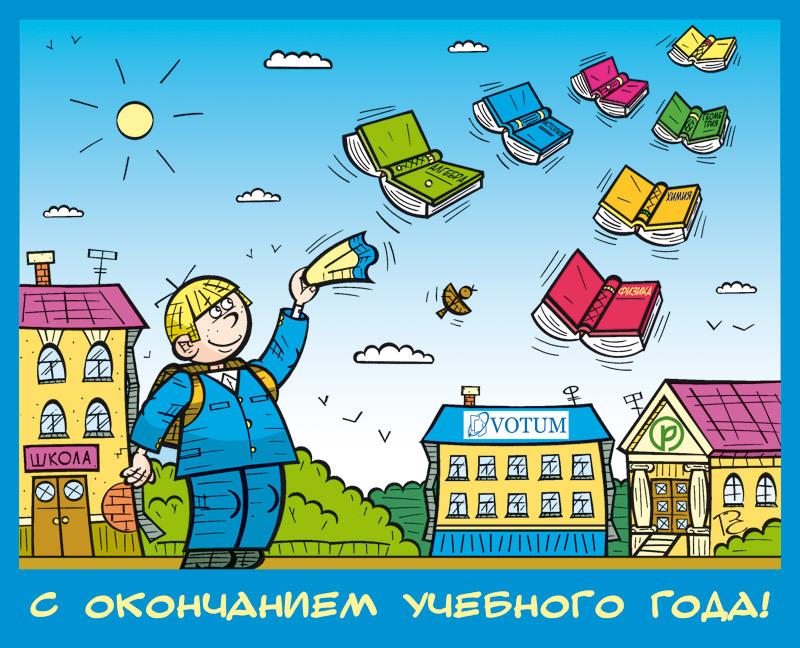 https://i0.u-mama.ru/9de/32f/acb/fcce741403acf895a7d010ace998de84.jpg