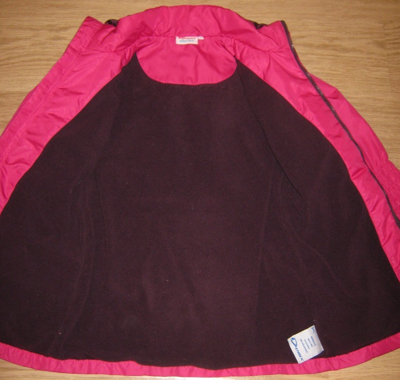Куртка demix sport junior