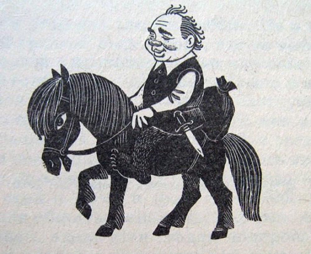 Иллюстрации к хоббиту беломлинского