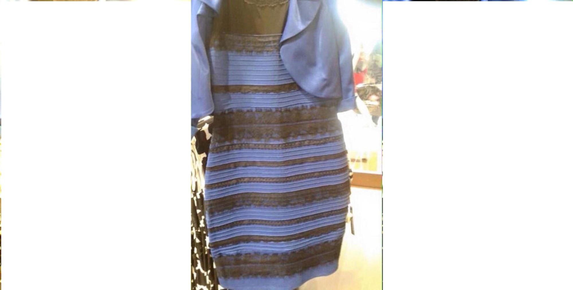 Какого цвета это платье что это