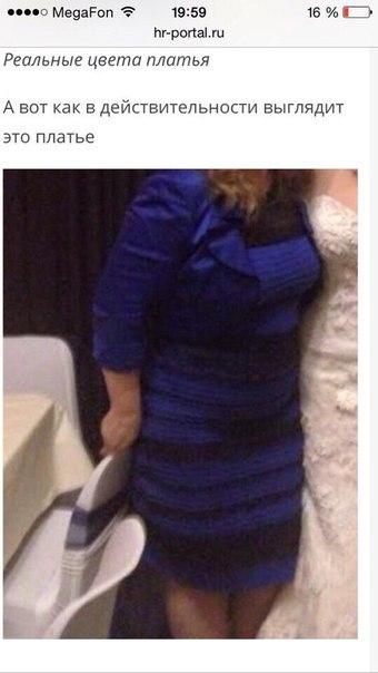4d47db45f20 какого цвета это платье  Форум Страница 46