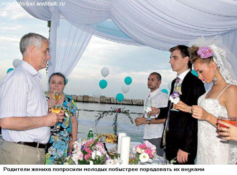 Как представит родителей на свадьбе