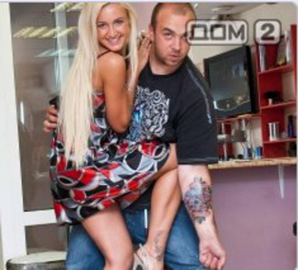 Ольга бузова и ее тату