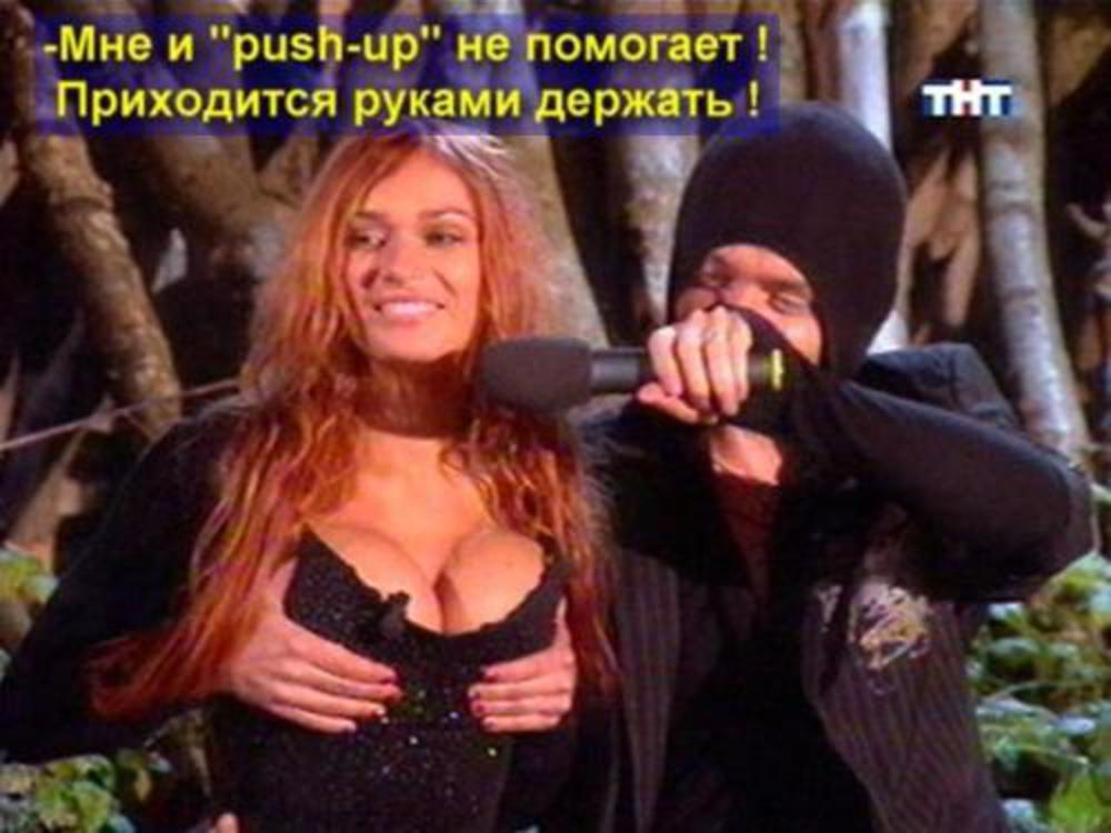 porno-vodonaeva-i-menshikov
