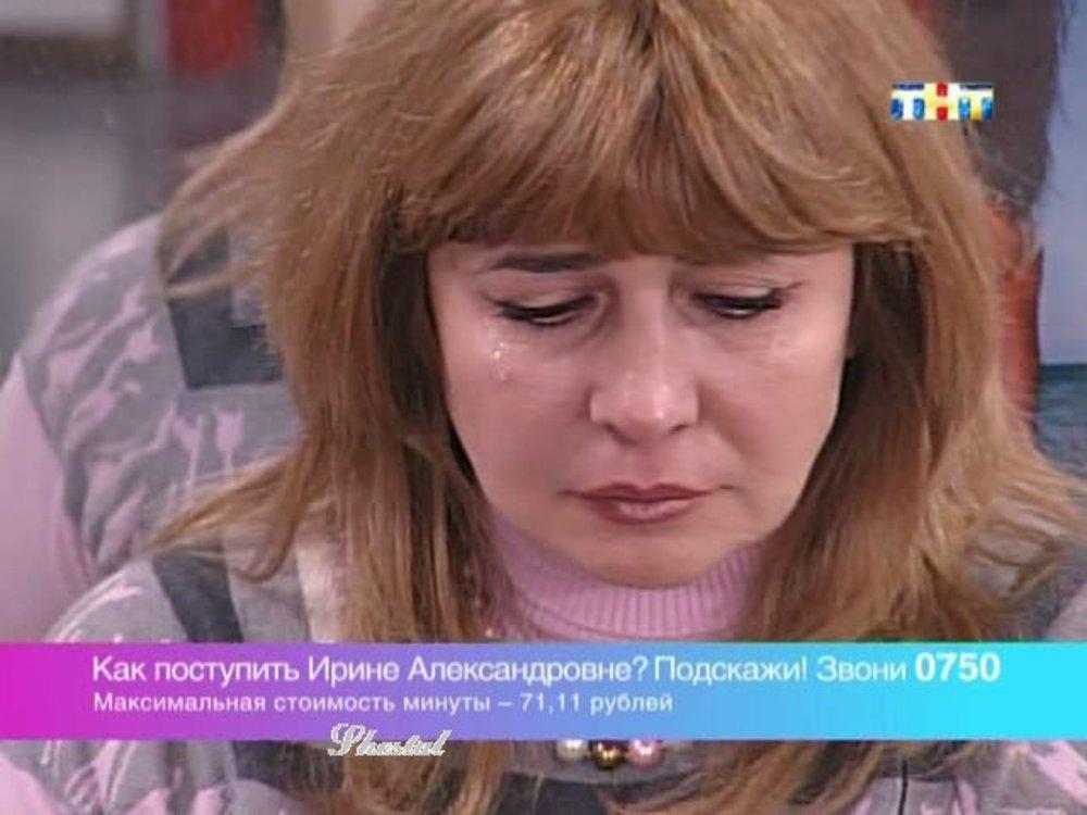 Ирина александровна агибалова признана секс символом