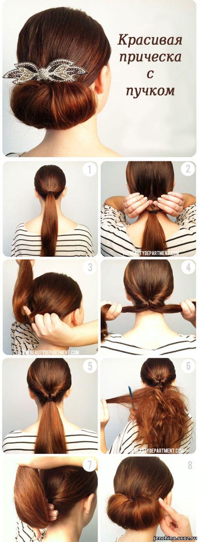 Пучки на средние волосы своими руками фото пошагово
