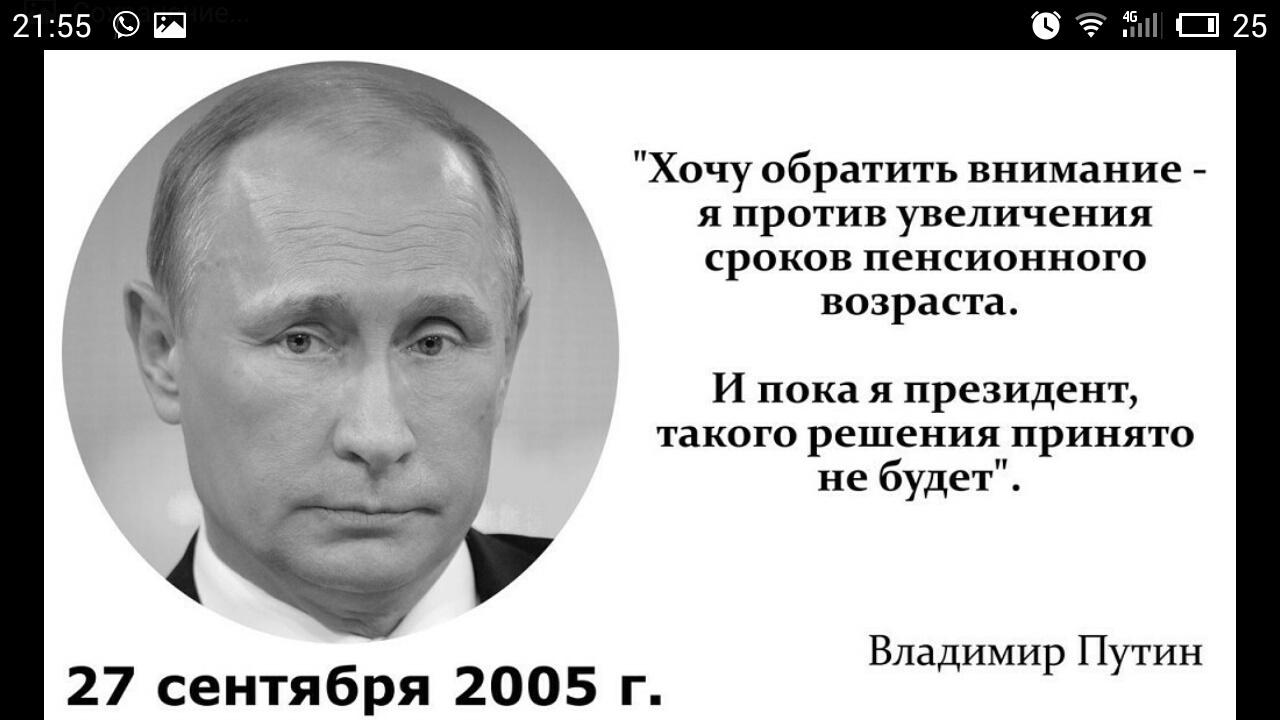 Необратимый поступок Путина Или крах последней иллюзии постсоветской России