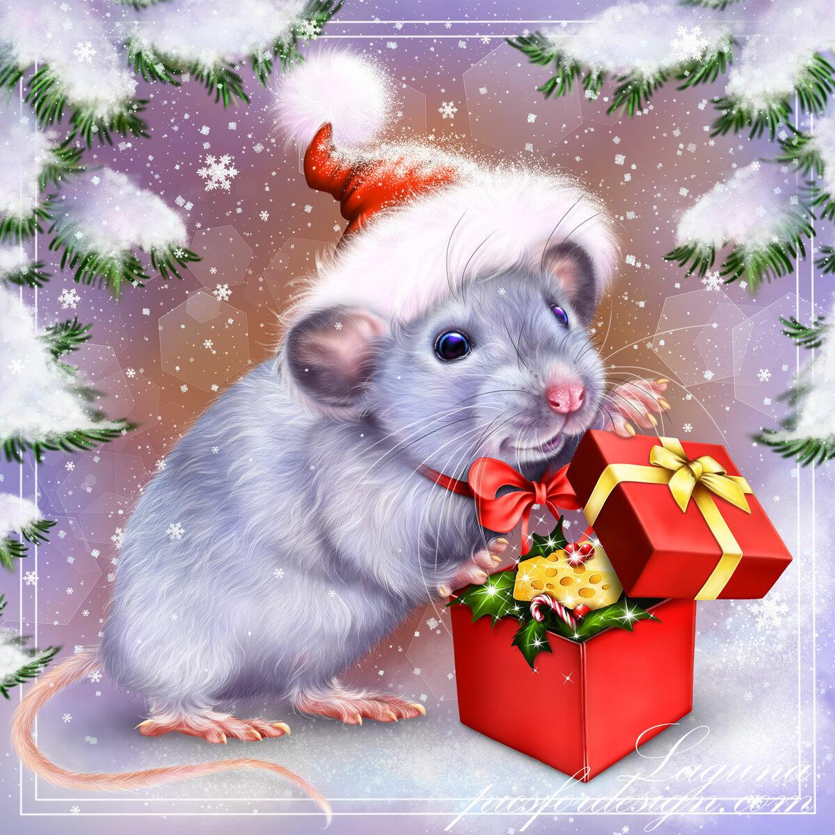 Открытки с новым годом мыши