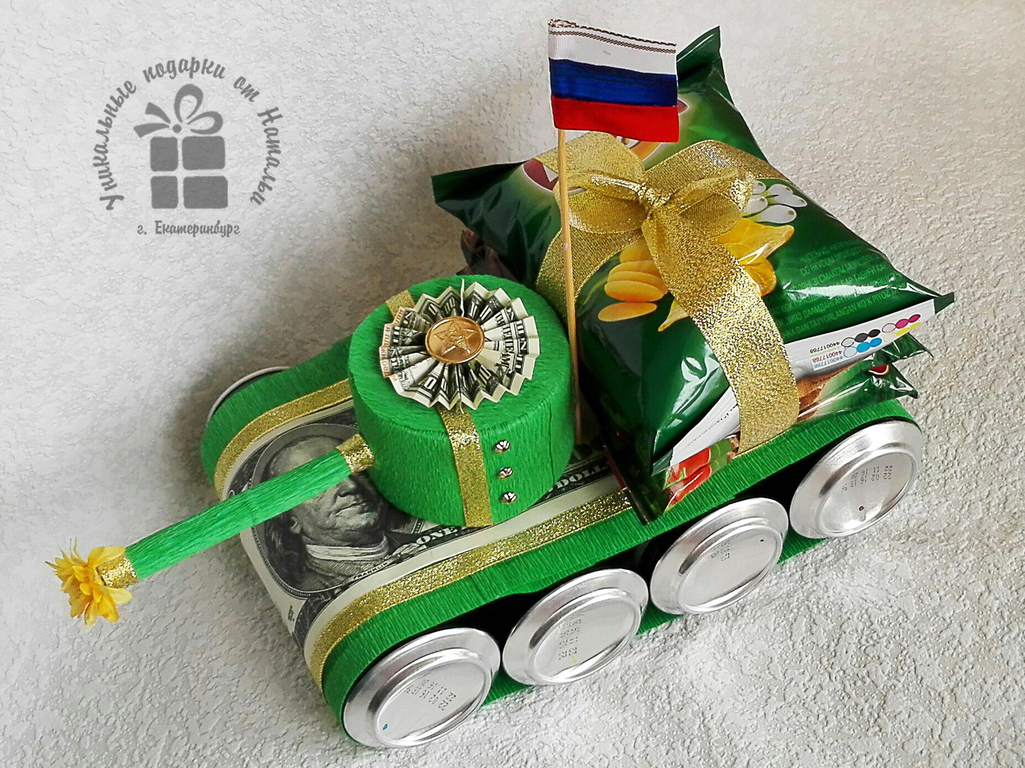 ❶Что подарить на 23 февраля мужу|С 23 февраля открытка|31 Best оформление бутылок images | Bottle art, Decorated bottles, Gifts||}