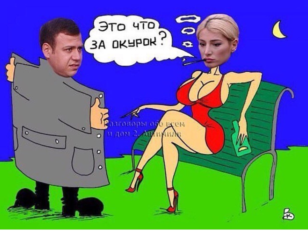 anekdot-pro-bolshoy-chlen